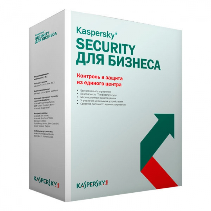 Антивирусная система Kaspersky Endpoint Security CLOUD0